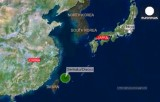 Спорные территории Сенкаку-Дяоюйдао (Япония-Китай). Кадр Euronews