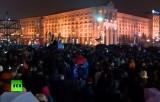 Сторонники евроинтеграции на Майдане в Киеве. Кадр RT