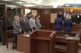 Суд вынес приговор по делу о теракте в «Домодедово». Кадр РИА Новости