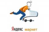 Логотип Яндекс.Маркета