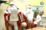 В Беларуси состоялся съезд Дедов Морозов. Кадр МТРК Мир