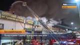 Пожар на рынке Садовод в Москве. Кадр РИА Новости