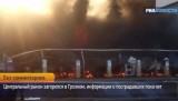 Центральный рынок Грозного в огне. Кадр РИА Новости