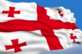 Флаг Грузии. Фото: cursorinfo.co.il