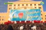Казахские студенты признались в любви президенту. Кадр МТРК Мир