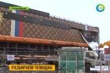 Снос павильона Louis Vuitton на Красной Площади. Кадр МТРК Мир