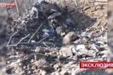 Место крушения и обломки самолёта МиГ-31 в Приморье. Кадр LifeNews