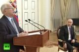 Владимир Путин и Владимир Лукин выступают перед правозащитниками по проекту амнистии. Кадр RT