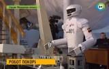 Российский робот-космонавт SAR-401. Кадр МТРК Мир