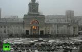 Момент взрыва на вокзале в Волгограде. Кадр RT