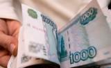 Российские рубли. Фото: rk.karelia.ru