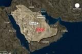 Город Авамия на карте Саудовской Аравии. Кадр Euronews / DigitalGlobe