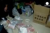 В Китае обезврежена банда наркоторговцев. Кадр Euronews