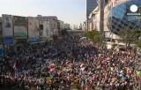"""""""Закрытие"""" Бангкока - акция тайской оппозиции. Кадр Euronews"""