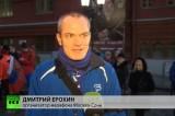 Спортсмен-бегун Дмитрий Ерохин. Кадр RT