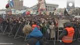"""""""Евромайдан"""" на площади Независимости в Киеве. Кадр Euronews"""