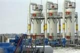 Газотранспортная станция на Украине. Кадр NTDTV