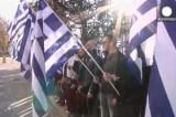 """Протест участников партии """"Золотая Заря"""" в Афинах. Кадр Euronews"""