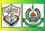 Эмблемы палестинских партий ХАМАС и ФАТХ. Изображение: 1news.az