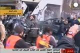 Теракт против Хезболлы в Ливане. Кадр Euronews
