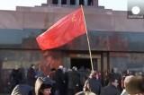 Коммунисты у мавзолея Ленина. Кадр Euronews