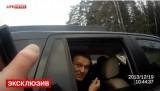 Навальный нарушает подписку о невыезде. Кадр LifeNews