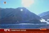 Северокорейский горнолыжный курорт. Кадр RTVi