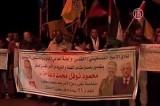 Палестинцы приветствуют освобождение Израилем заключённых арабов. Кадр NTDTV