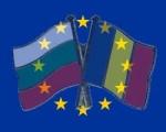 Румыния - Болгария - Евросоюз