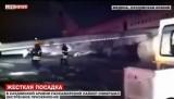 Самолёт совершил жёсткую посадку в Медине, Саудовская Аравия. Кадр LifeNews