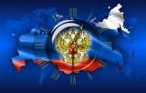 История России. Изображение: softportal.com