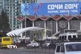 Олимпийская символика в Сочи. Кадр RTVi