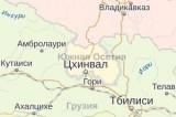 Южная Осетия на карте Яндекса