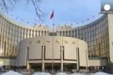 Госбанк Китая. Кадр Euronews