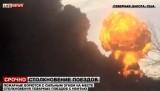 Взрыв поезда в Северной Дакоте, США. Кадр LifeNews