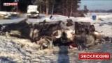 Останки упавшего вертолёта Ми-2 в Омской области. Кадр LifeNews