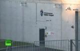 Норвежская экспериментальная тюрьма Халдэн. Кадр RT