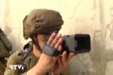 Видеооператор израильской армии. Кадр RTVi