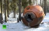 Тренировочный посадочный модуль для подготовки космонавтов. Кадр RT