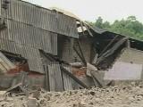 В Китае -- землетрясение магнитудой 6,1 (новости)