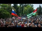 """В Абхазии начался """"майдан""""?"""