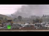 В Сирии продолжаются ожесточенные сражения курдов и боевиков ИГ за город Кобани