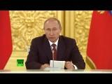 Владимир Путин встречается с Советом по развитию гражданского общества и правам человека