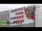 Россия направляет в Донбасс четвертый гуманитарный конвой