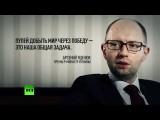 Большинство прошедших в Раду партий поддерживают АТО на востоке Украины