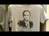 Путин встретил 62-й день рождения в тайге