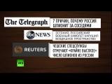 Вторая холодная война? Западные политики и СМИ ведут антироссийскую кампанию