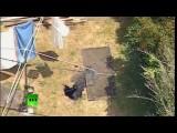 Жительница Австралии провалилась под землю возле своего дома