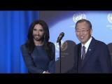 Кончита Вурст в ООН