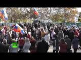 На марш единства в Севастополе вышли 20 тысяч человек
